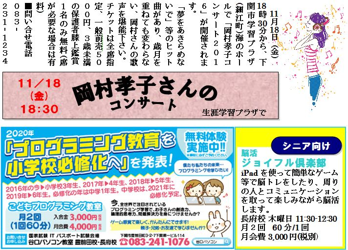 Blog02_5