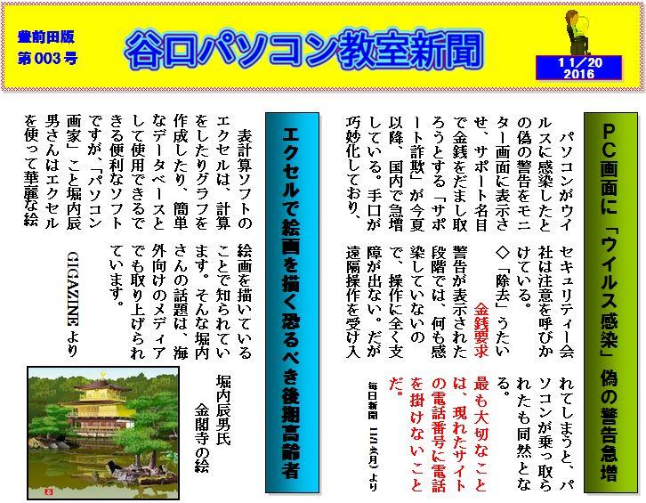 Blog01_3
